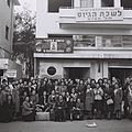 JEWISH VOLUNTEERS FOR THE BRITISH AUXILIARY TERRITORIAL SERVICE OUTSIDE THE RECRUITING OFFICE OF THE JEWISH AGENCY IN TEL AVIV. לשכת הגיוס של הסוכנות D817-124.jpg