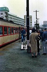 JNR Chikuhi Line at Torigai sta.jpg