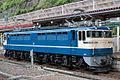 JRE-EF65501-Minakami-01.jpg