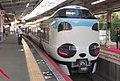JRW 287 Panda Kuroshio at Tennoji Station 2017-08-04 screenshot (cropped).jpg