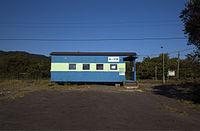 JR Nakanosawa sta 001.jpg