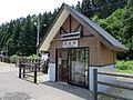 JR Takaya Station 201606.jpg