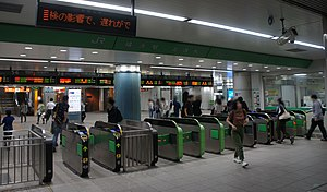 JR Yokohama Station North Gates.jpg