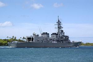 JS Ariake departs Pearl Harbor, -5 Jul. 2006 a.jpg