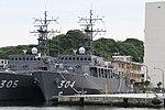 JS Awaji(MSO-304) left front view at JMSDF Yokosuka Naval Base April 30, 2018.jpg