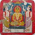 Jain Vimalnath.jpg