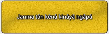 Janma-Tan-Kena---latin.png