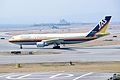 Japan Air System Airbus A300B4-622R (JA012D-797) (24241150354).jpg
