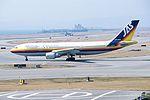 Japan Air System Airbus A300B4-622R (JA012D-797) (24241150354).jpg
