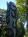Jekabpils open air museum - panoramio.jpg