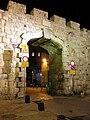 Jerusalem New Gate 2006.jpg