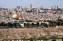 Јерусалим