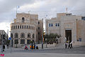 Jerusalem old town hall (8936686184).jpg