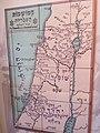 Jezreel Valley Railway, Valley Train, Kfar Yehoshua train station 19.jpg