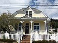 John C. Weeter House.jpg