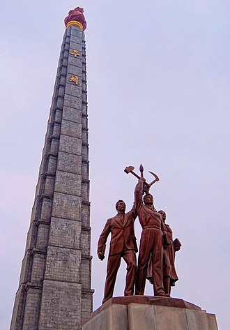 Juche Tower - Image: Juche Tower 2014