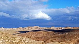 Judaean Desert - Image: Judaean Desert 06 02 04 17 16 50