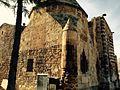 Kırşehir ilk uzay gözlem evi 1200 yıllardan kalma İlk rokep portatifi olduğu soyleniyor.jpg
