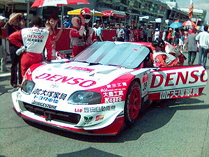 Toyota Supra in motorsport - Image: K700i acat(111)