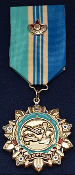 KZ Medal Defender of the Fatherland 2 kl.jpg
