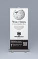 Kakémono Wikipédia.png