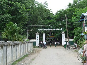 Kalay - A school in Kalay