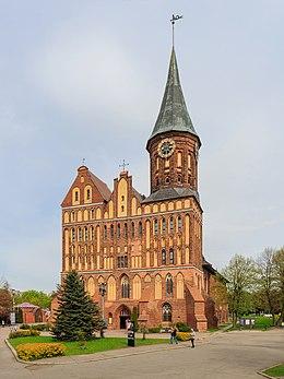 La cathédrale luthérienne de Kaliningrad