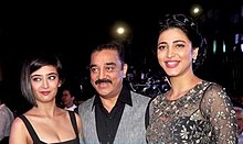 suhasini and kamal haasan relationship counseling