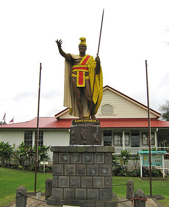 Kamehameha statues - The first casting of the Gould statue, now at Kapa{{okina}}au, North Kohala