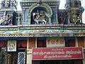 Kanchanamalai Temple.JPG