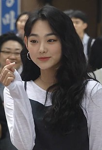 Kang Mi-na on September 1, 2019.jpg