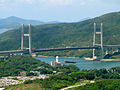 Kap Shui Mun Bridge from Sham Tseng.JPG