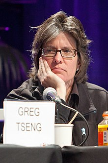 Kara Swisher - SF 2011.jpg