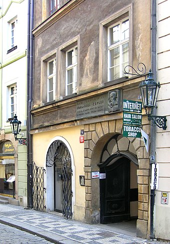 Karlova street in Old Town, Prague - house where Kepler lived. Now a museum Karlova str No4, Prague Old Town.jpg