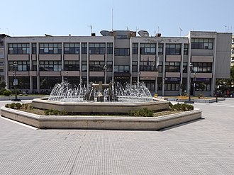 Katerini - Katerini's town hall