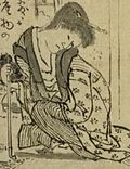Katsushika Ōi