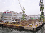 Kawasaki shipyard at Kobe