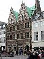 Kbh Royal Copenhagen Stroeget 009.jpg