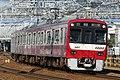 Keikyu-Type1000-1801F-Lot15.jpg