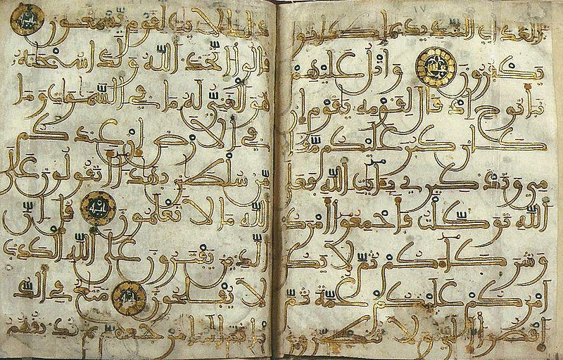 File:Keir-Koran-1300.jpeg