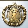 Keman (pendant ornament), Kamakura period, 13th century, gilt bronze - Tokyo National Museum - DSC05712.JPG