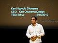 Ken Okuyama at TEDxTokyo 2010.jpg