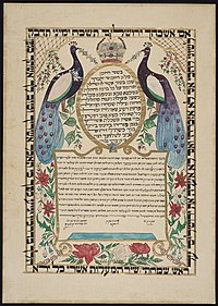 A Decorated Ketubah Jewish Wedding