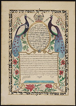 A traditional illustrated ketubah (Jewish marr...