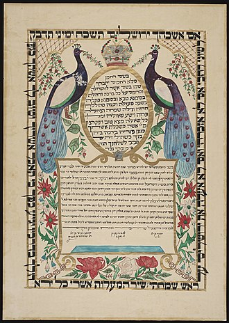 Jewish wedding - A decorated ketubah