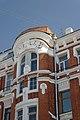Kharkiv Pushkinska 38 SAM 8723 63-101-2327.JPG