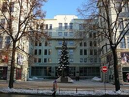 Харківський національний університет будівництва й архітектури
