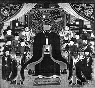 Shō Gen - King Shō Gen in a painting by Shō Genko in 1796.