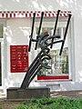 Kirchheimer Kunstweg-02-1112.jpg