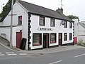 Kirks Bar, Clady - geograph.org.uk - 191250.jpg